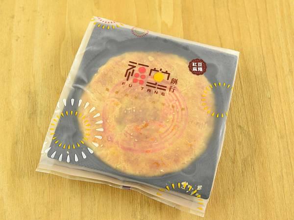 紅豆麻糬餅2.jpg