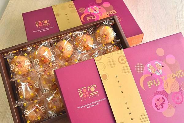 苗栗中秋月餅禮盒4.jpg