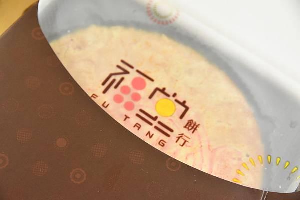 傳統喜餅口味