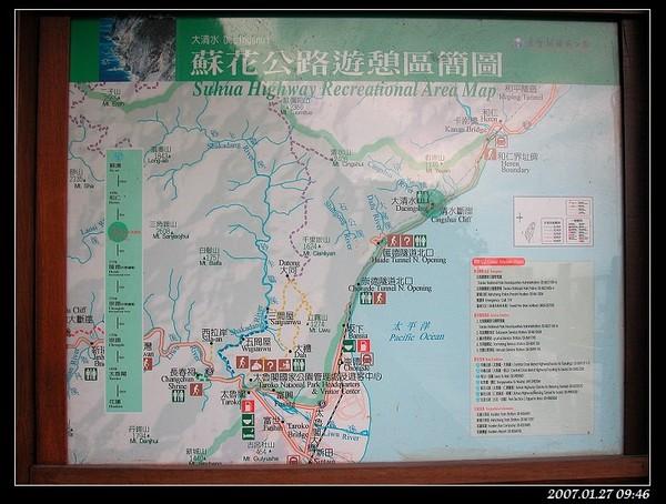 2007JAN27_09.46.15.JPG