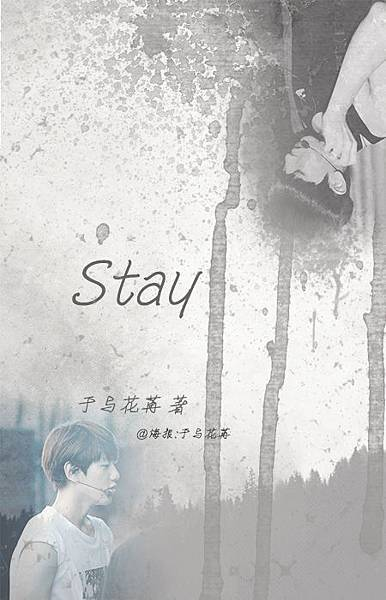 Stay1129