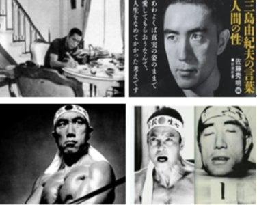 由紀夫 死因 三島