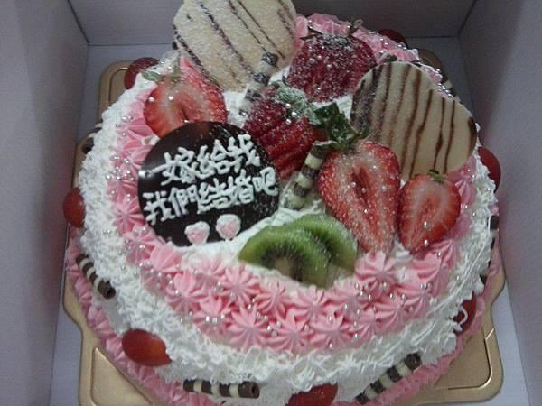 """6"""" 求婚蛋糕"""