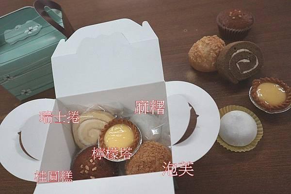 餐盒105元.jpg