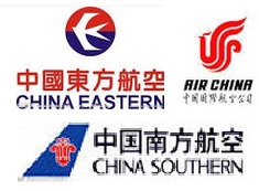 FTTW aviation news - 中國航空公司