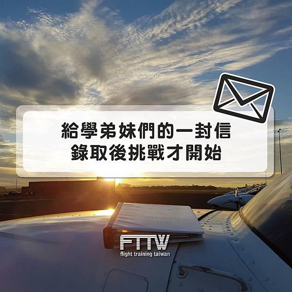 一封信.jpg