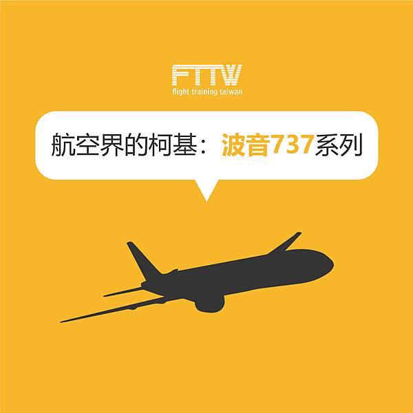 柯基--737.jpg