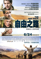 thewayback_poster_movie_tw_170x243_20110504.jpg