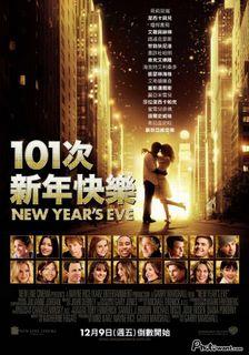 101次新年快樂.jpg