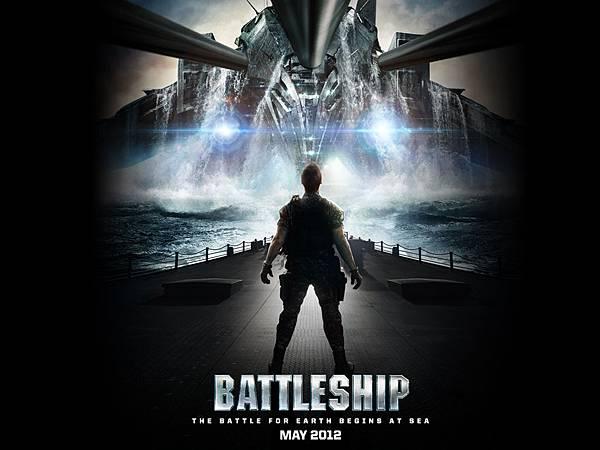 battleship-wall-02