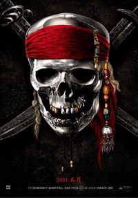 加勒比海盜神鬼奇航:幽靈海.jpg