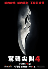 scream4_poster_movie_tw_170x243_20110311.jpg
