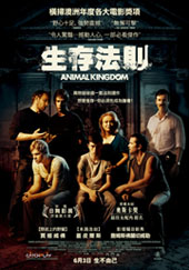 animalkingdom_poster_movie_tw_170x243_20110503.jpg