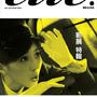 10-cover.jpg