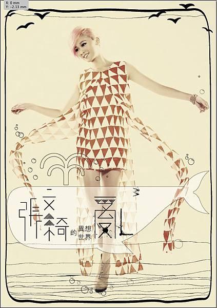 IMG-20121127-WA0000
