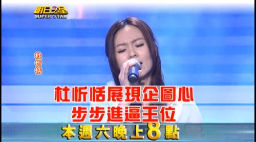 #275-國-杜忻恬