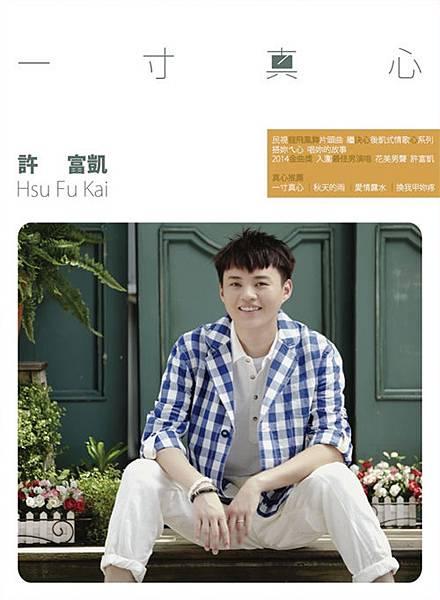 kai_newalbum0905_s