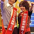 國台語組的兩個魔王...誰能擊敗他們呢?