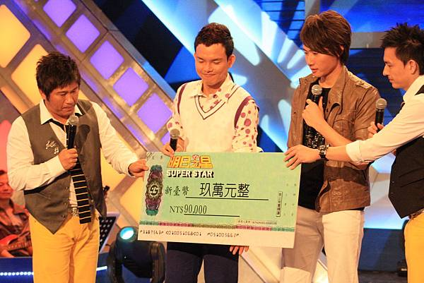 明日之星SuperStar #28錄影花絮020