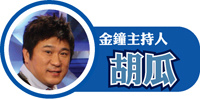 網頁-瓜哥人頭.jpg