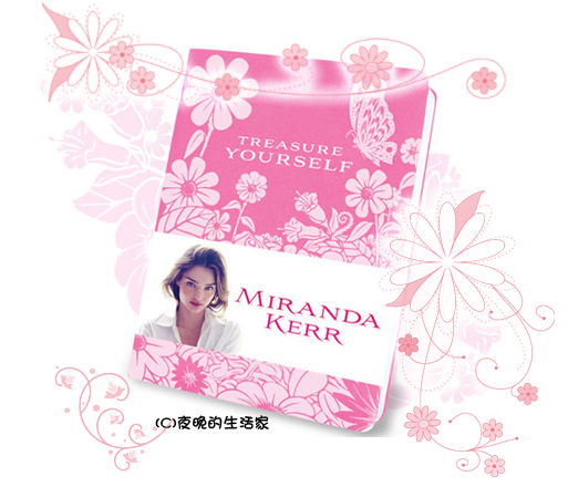 Miranda Kerr-treasure yourself(珍惜自己).png