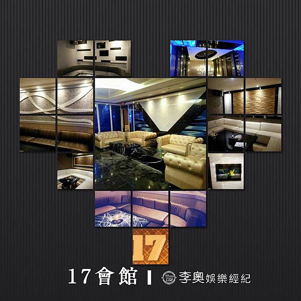 17會館_海報.jpg
