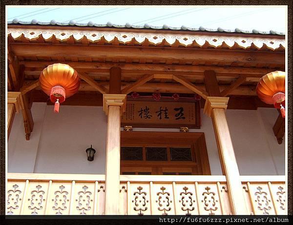 2014-02-28 霧峰林家花園 053_副本