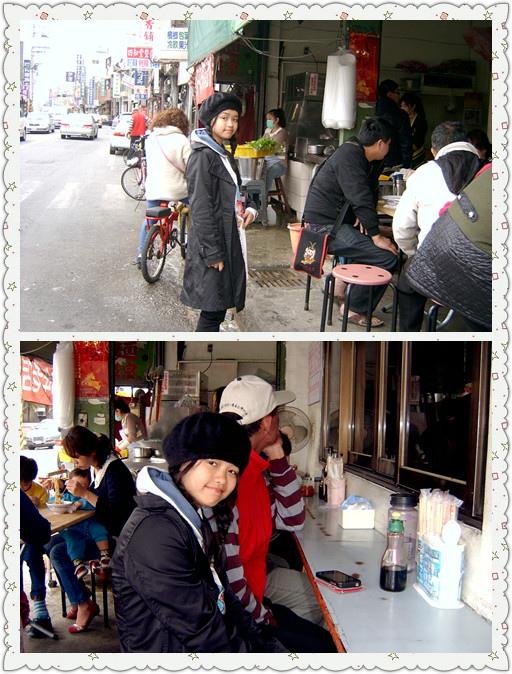 2014-03-08   彩虹眷村 (41)_副本.jpg
