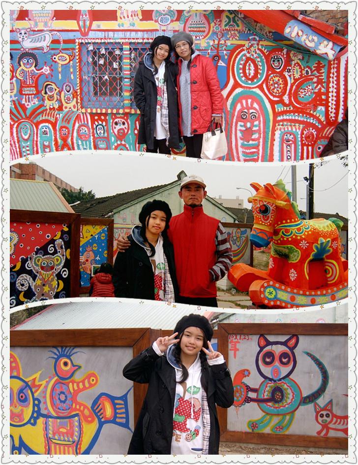 2014-03-08   彩虹眷村 (1)_副本_副本.jpg
