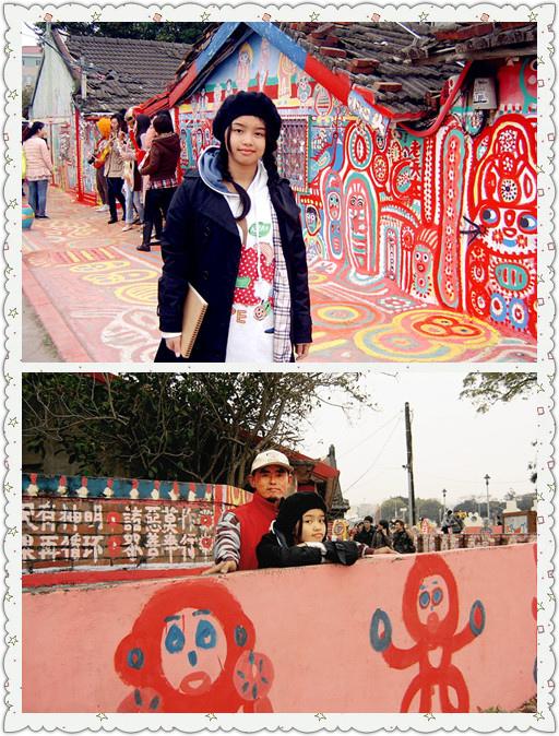 2014-03-08   彩虹眷村 (6)_副本_副本.jpg