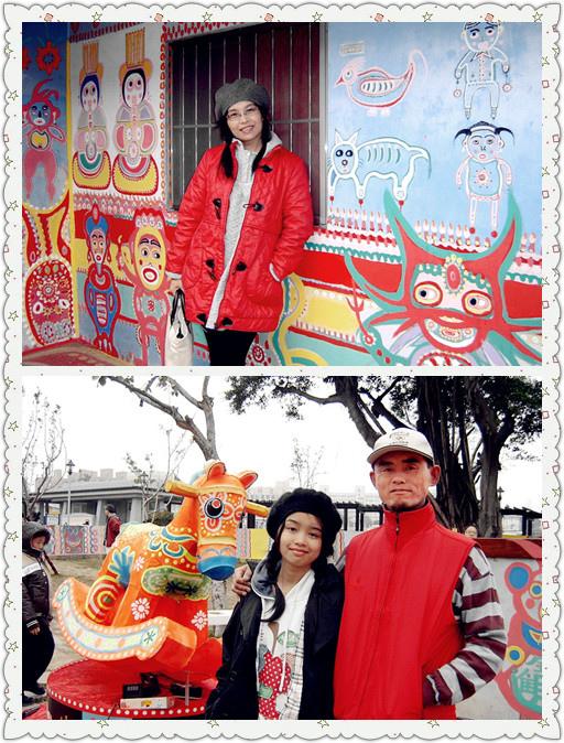 2014-03-08   彩虹眷村 (11)_副本_副本.jpg