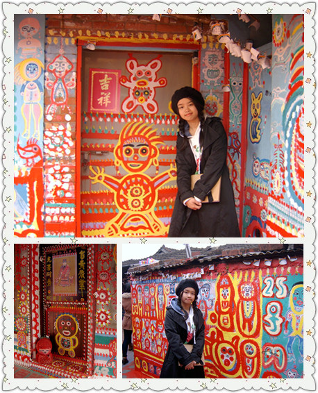 2014-03-08   彩虹眷村 (15)_副本0.jpg