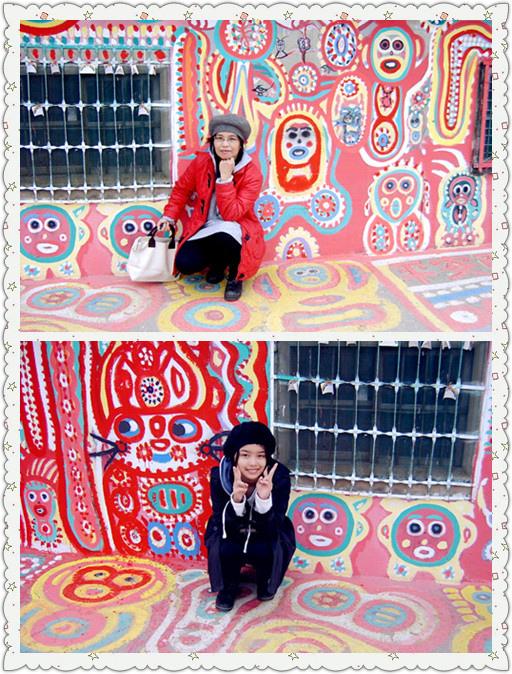 2014-03-08   彩虹眷村 (22)_副本_副本.jpg