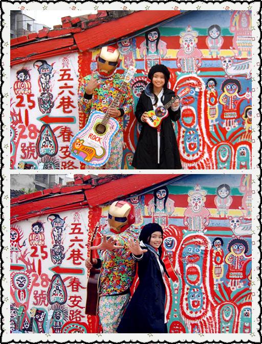 2014-03-08   彩虹眷村 (29)_副本.png