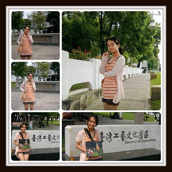 2014-08-25 國立臺灣工藝研究發展中心 (3).jpg