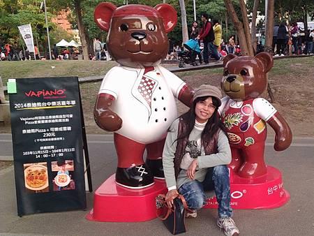 IMG_20141214_163603.jpg