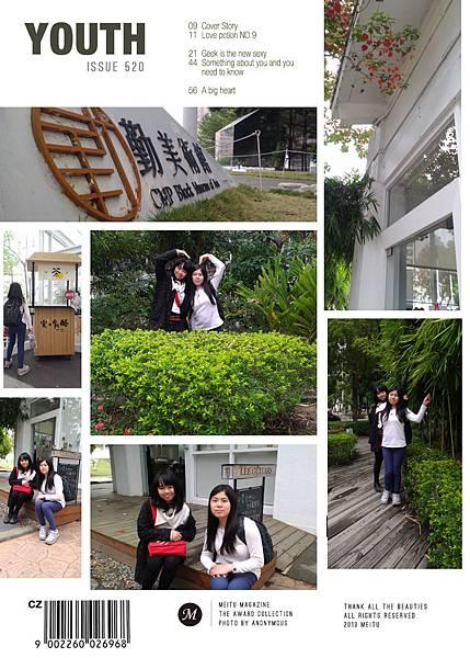 IMG_20150126_100509_meitu_10fd.jpg