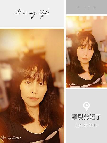 IMG_PITU_20190628_233301_mr1561736352048.jpg