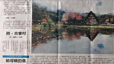 中華副刊(紙本)