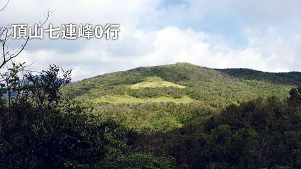 頂山七連峰0行.jpg