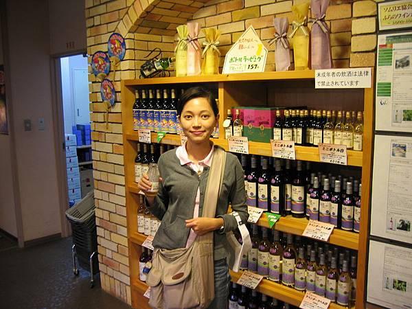 富良野葡萄酒廠
