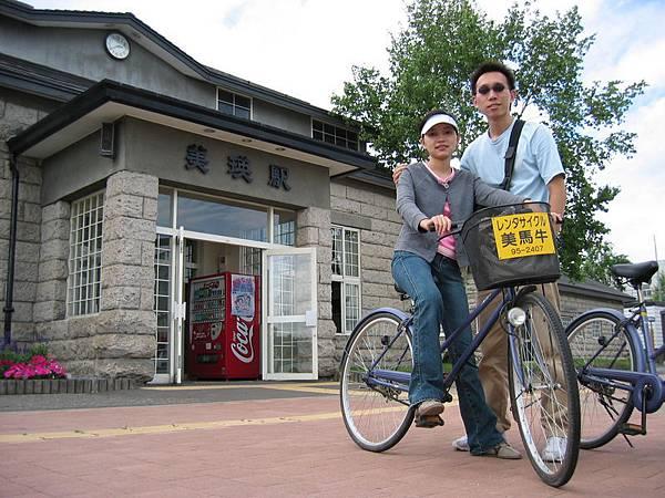 騎著美馬牛租的腳踏車到美瑛車站(大約騎了8公里吧)