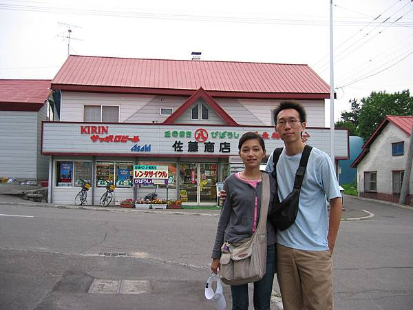 美馬牛車站對面出租腳踏車的左藤商店