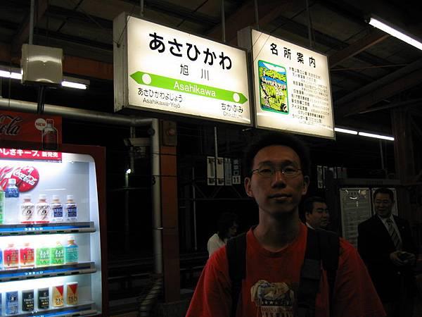 要換車去札幌