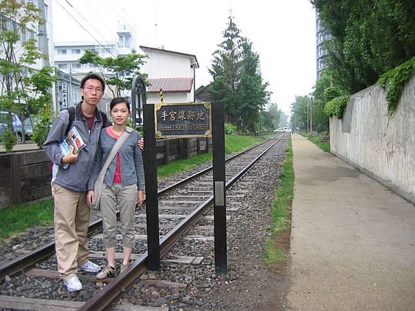 書上說這是第一條鐵路