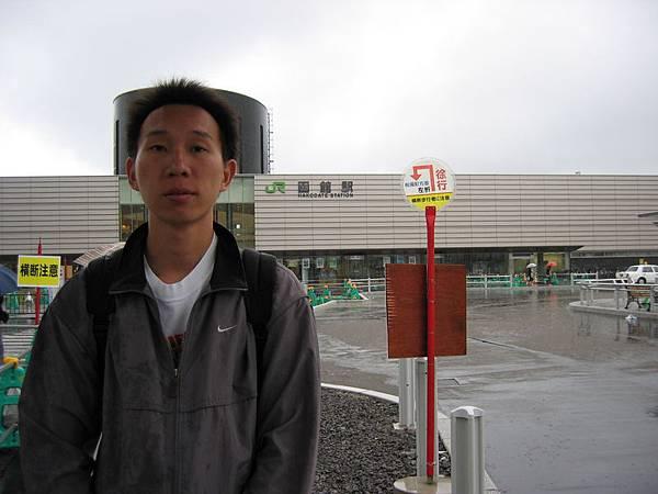 下雨的函館車站