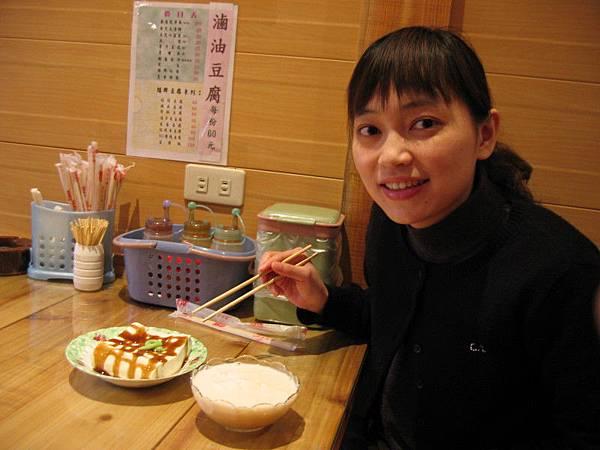 哇沙米豆腐和好吃的豆漿豆花