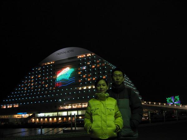 神戶港旁的飯店