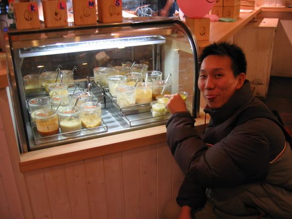 馬賽克mall裡的薯條店