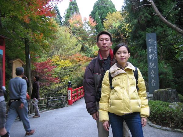 今熊野觀音寺